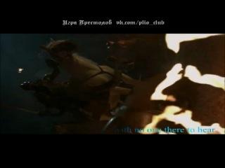 Игра Престолов 2 сезон (серия 9,10 11 AMV) Рейны из Кастамаре Тирион | оригинал