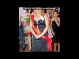 «Вот какая Я» под музыку ARTIK pres. ASTI - Облака  (скачать : http://www.primemusic.ru/Media-page-33687.html ). Picrolla
