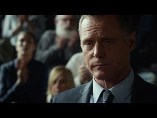 Атлант расправил плечи: Часть 2  / Atlas Shrugged II: The Strike (2012) (фантастика, драма, детектив)