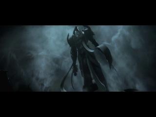 Diablo 3 Жнец душ трейлер