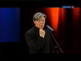 В гостях у Эльдара Рязанова (эфир 25 марта 2012). Творческий вечер Александра Збруева.