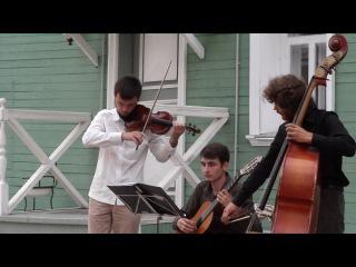 The Stairway Trio - Музыка из кинофильма