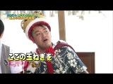 (NMB48) Docking48 ep66 от 24 июля 2012г.