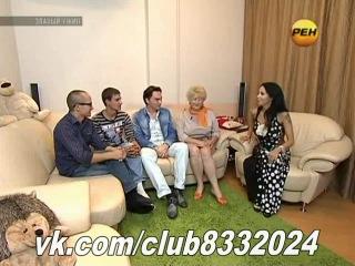 Званый ужин у Елены Берковой 17 09 2012  » онлайн видео ролик на XXL Порно онлайн