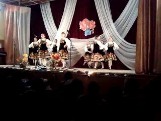танц.группа