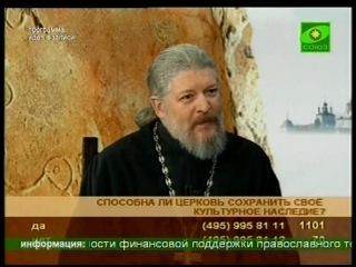 Православная энциклопедия.О возвращении в Россию православных святынь