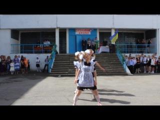Кировоград 2013 г.,танец на последний звонок- 11-А класс