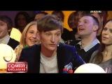 Comedy Club. Exclusive / Выпуск 18 (эфир от 15.06.2013)