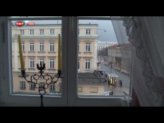 Kentler ve Gölgeler - 1. Sezon - Varşova - Frederic Chopin - Anlatan: Gülsin Onay