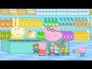 Peppa Pig 3-15 Teddy playgroup (Детский сад для плюшевого мишки) (English  Английский) ENG