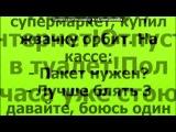 ТопСтатус под музыку Far East Movement - Dirty Bass (Feat. Tyga). Picrolla