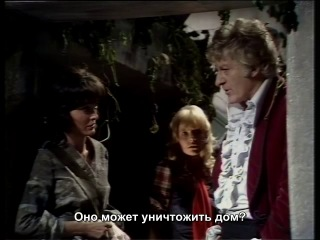 Classic Doctor Who / Классический Доктор Кто - День Далеков / Day of the Daleks - часть 4