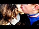 «Люблю её:*» под музыку Песня про Аню - Я ЛЮБЛЮ ТЕБЯ АНЯ.. Picrolla
