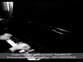 Nargaroth – Herbst отрывок на фортепиано