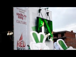 Океан Эльзы Кавачай RED ROCK`S TOUR Казань 26 05 2012