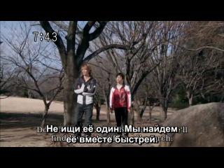 [TKR]Tensou Sentai Goseiger - 03