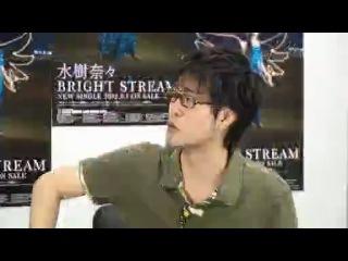 水樹奈々のniconico STREAM (25 july 2012)