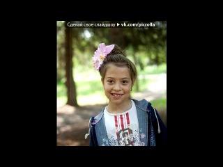 «Лето» под музыку Azuro feat. Elly - Je Ne Sais Pas(европа плюс)2013.. Picrolla