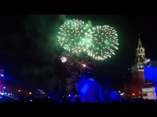 Салют! Выпускной 2012 в Кремле!