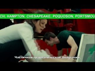 Saving Hope / В надежде на спасение 1x10
