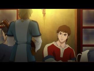 Сага о Гуине / Guin Saga - 12