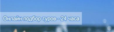away.php?to=http%3A%2F%2Fwww.vesmirspb.ru%2Fsearch