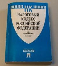 Александр Петров, 6 июля 1990, Санкт-Петербург, id168603286