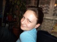 Екатерина Никишина, 1 апреля , Санкт-Петербург, id2122502