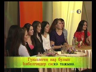 Ямиль Баймурзин - Ай хэм Кояш (