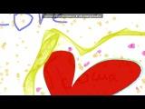 «С моей стены» под музыку Кузя(Сериал Универ) - Про девчонку!. Picrolla