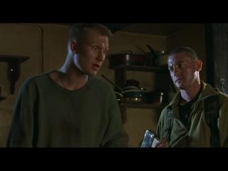 Псы-воины / Dog Soldiers 2002