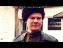 «Владислав Галкин.Душа моя с вами останется...» под музыку Серьга - Уходят Актеры (памяти Владислава Галкина).