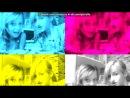 «С моей стены» под музыку Наша дружба светлая, крепкая... - ФАНА,Карина ,Адель П,Аделина Б,Юанна Д.,Юлиана Х,Камилла Г,Ренат Ф.,Даниил С,Кузенька-Данил К.,Макс З,ВАДИМ И,Марат Я,Даша К,Давид Б,Данил В,Ринат ,Ромка,Антошка Р,НАстя Б,Камилла Ш,Рада С,Катя Х,Кристинка С,Эльдар И,Рустик М,Эдик Ш,Ильнур. Picrolla