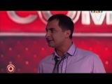 Новый Comedy Club. Лучшее (Комеди Клаб) (эфир от 2012.07.29) / 2012