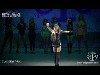 Project818: Ladies Workout - 16 и 17 НОЯБРЯ - Юля Кузьмина