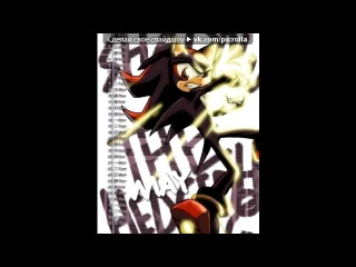 «Шедоу ежик» под музыку Crush 40 - I Am... All Of Me (Sonic Adventure 2 OST - Shadow). Picrolla