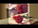 «;))» под музыку От прикольных и всеми любимых девчёнок 5 отряда 2012 - Любимый медляк в санатории