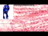 Со стены друга под музыку Классическая японская музыка - Цветущая вишня . Picrolla