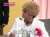Gaki no Tsukai #856 (2007.05.27)