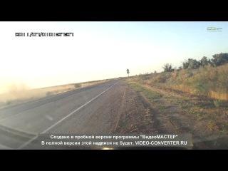 Авария на трасса Астрахань -Лиман | ДТП авария