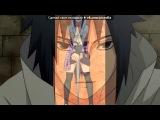 «нарто и хината , саске и сакра» под музыку ♥ Naruto and Hinata♥  - наруто и хината!. Picrolla