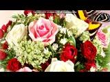 «ФотоМагия» под музыку   ╰◕ С Днём Рождения!!!! - В твой день рожденья цветы и поздравления . Picrolla