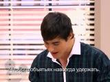 Виолетта- 1 сезон 76 серия(Леон и Людмила)