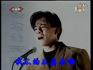 Xie Xie Nide Ai (谢谢你的爱)
