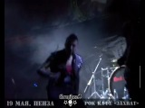 GRANDEES (Санкт Петербург) - Пенза - 19.05.2012 - Рок Кафе Zахват - Начало в 19-00