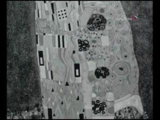 BBC: Частная жизнь шедевров. Густав Климт. Поцелуй.