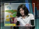 Молодой Канал, кастинг [2007]
