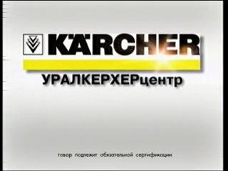 Новости:Документы.ХИПХОП.2001-4 КАНАЛ ч.1