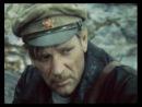 Вечный зов   5 серия — «В каменном мешке»