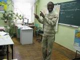 Гості з Африки 3. Кенія